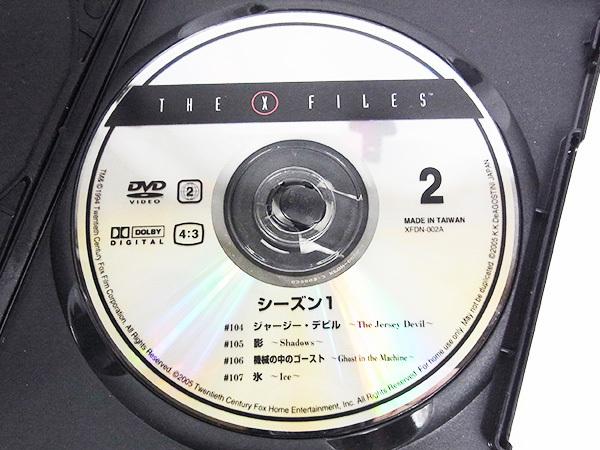 送料無料 即決 Xファイル THE XFILES シーズン1 Vol.2 DVD 4エピソード収録 特典映像付き デアゴスティーニ ∴_画像4