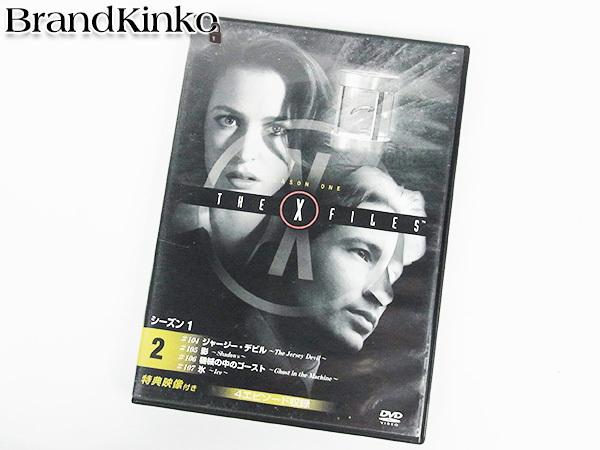 送料無料 即決 Xファイル THE XFILES シーズン1 Vol.2 DVD 4エピソード収録 特典映像付き デアゴスティーニ ∴_画像1