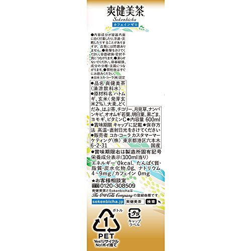 1点限り/コカ・コーラ 爽健美茶 お茶 ペットボトル 600ml×24本_画像3