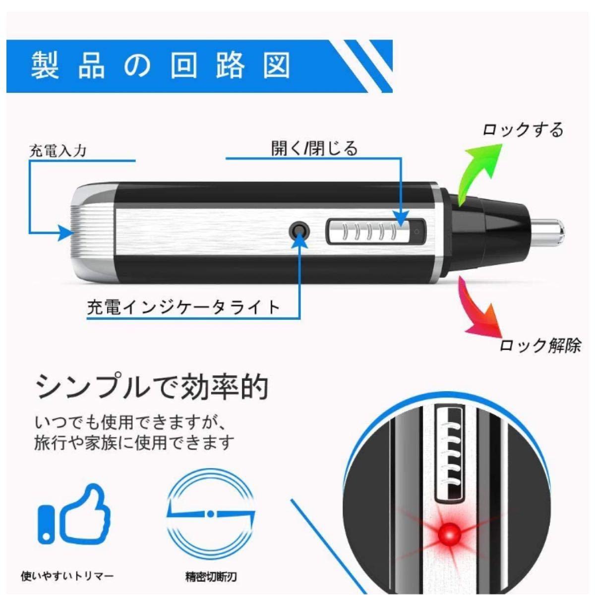 鼻毛カッター USB充電 1台4役多機能 低騒音 両刃回転刃 エチケットカッター