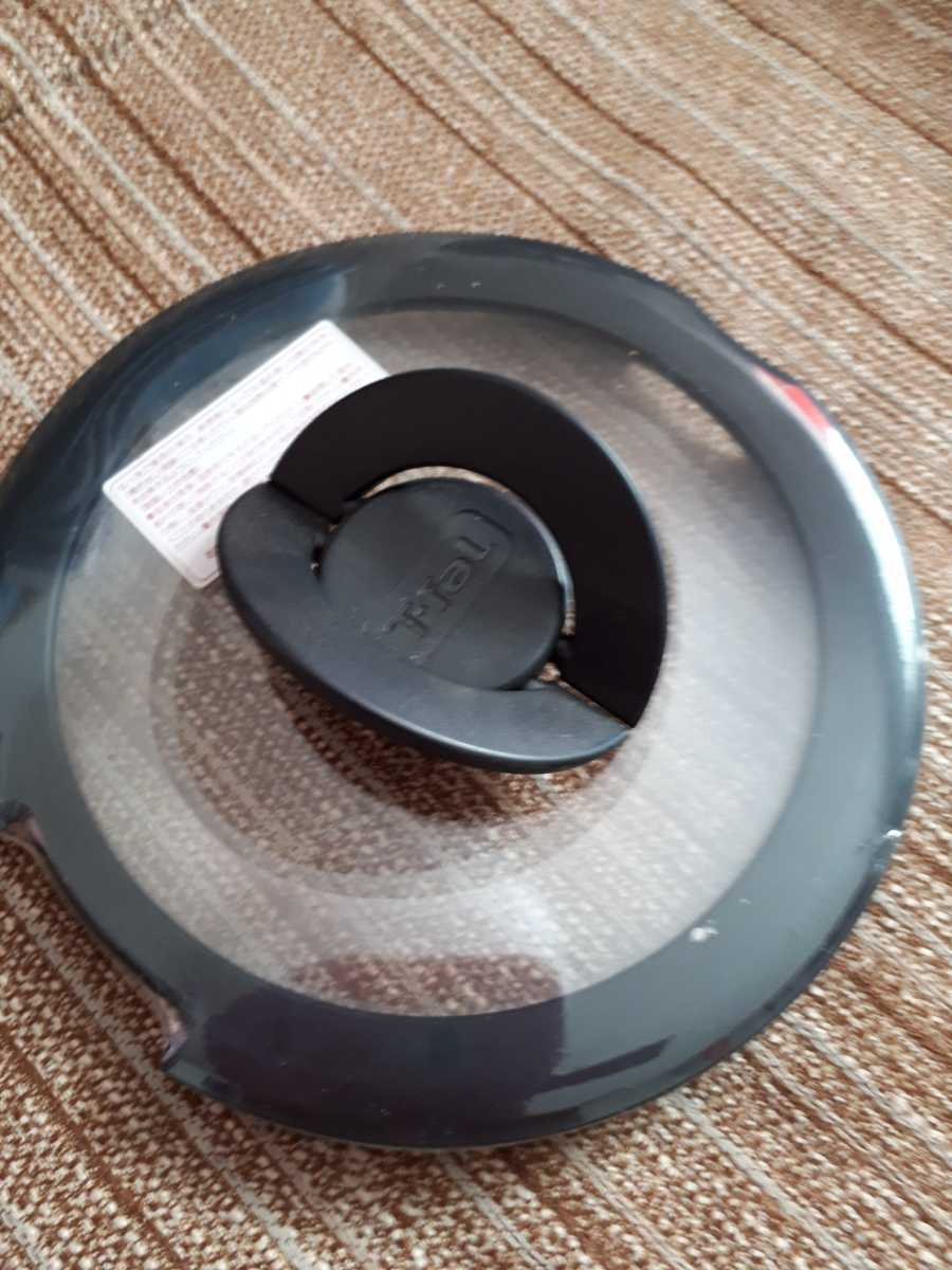◆送料無料◆ティファール【T-fal】 蓋 16cm バタフライガラス ふた インジニオ・ネオ L99361