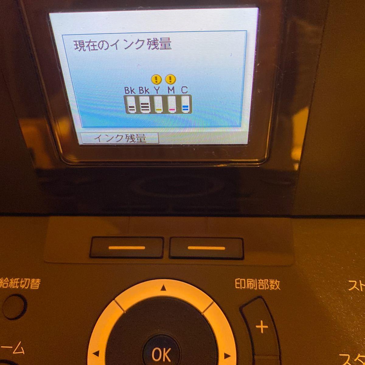 【通電確認済み・ジャンク】Canon PIXUS インクジェットプリンター★MP600_画像5