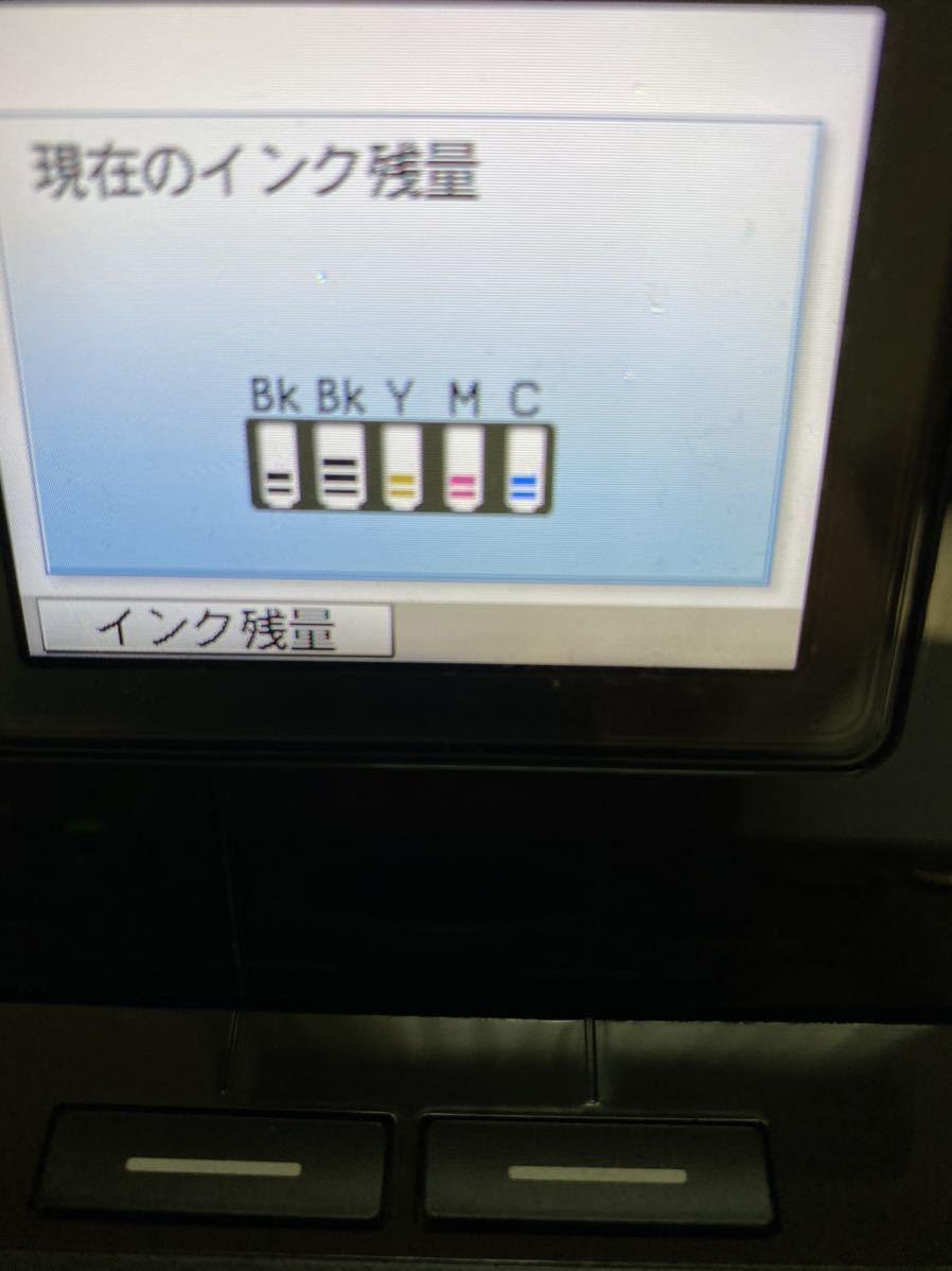 【通電確認済み・ジャンク】Canon PIXUS インクジェットプリンター★MP600_画像2