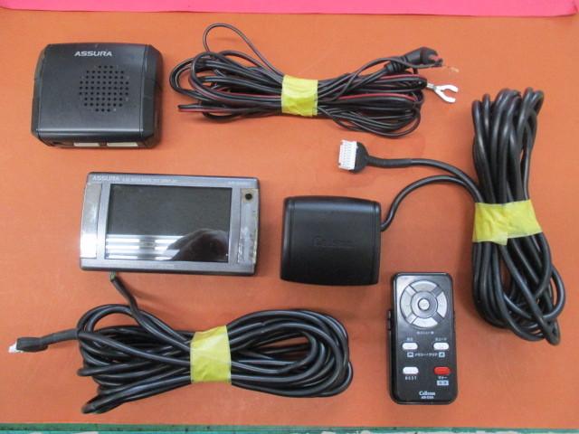 セルスター ASSURA GPSレーダー探知機 【 AR-590ST 】IPS液晶 タテ/ヨコ回転画面 データ更新ダウンロード対応 リモコン付 SDカード欠品_画像1