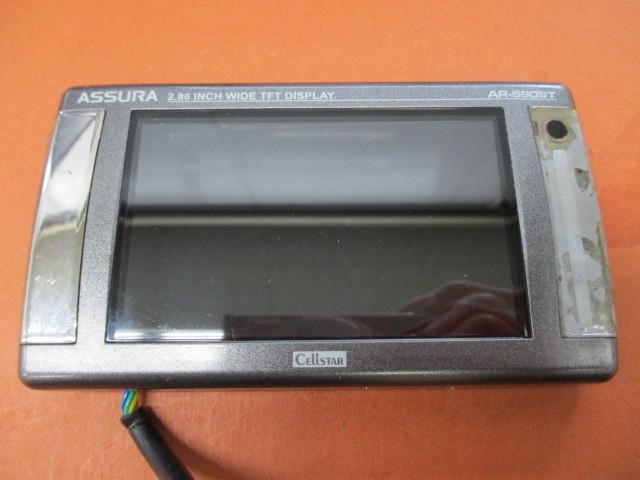 セルスター ASSURA GPSレーダー探知機 【 AR-590ST 】IPS液晶 タテ/ヨコ回転画面 データ更新ダウンロード対応 リモコン付 SDカード欠品_画像3