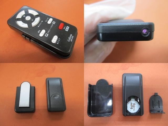 セルスター ASSURA GPSレーダー探知機 【 AR-590ST 】IPS液晶 タテ/ヨコ回転画面 データ更新ダウンロード対応 リモコン付 SDカード欠品_画像10