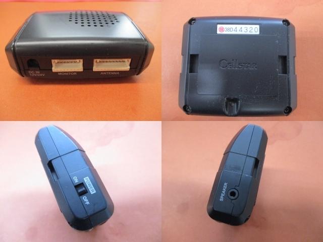 セルスター ASSURA GPSレーダー探知機 【 AR-590ST 】IPS液晶 タテ/ヨコ回転画面 データ更新ダウンロード対応 リモコン付 SDカード欠品_画像8