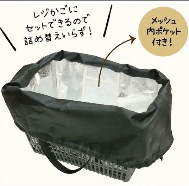エコバッグ レジかご 折りたたみタイプ 保冷はっ水素材使用 L ビッグサイズ ネイビー 紺色 星 スター 保冷 クーラー トートバッグ