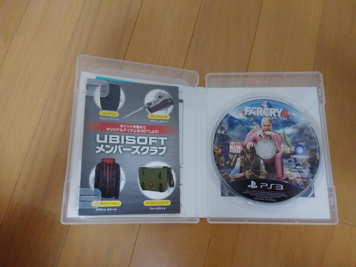 PS3 ファークライ4