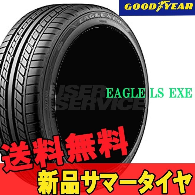 14インチ 175/60R14 175 60 14 89H 1本 イーグル エルエス エグゼ 夏 サマー 低燃費タイヤ グッドイヤー EAGLE LS EXE_GOODYEAR60