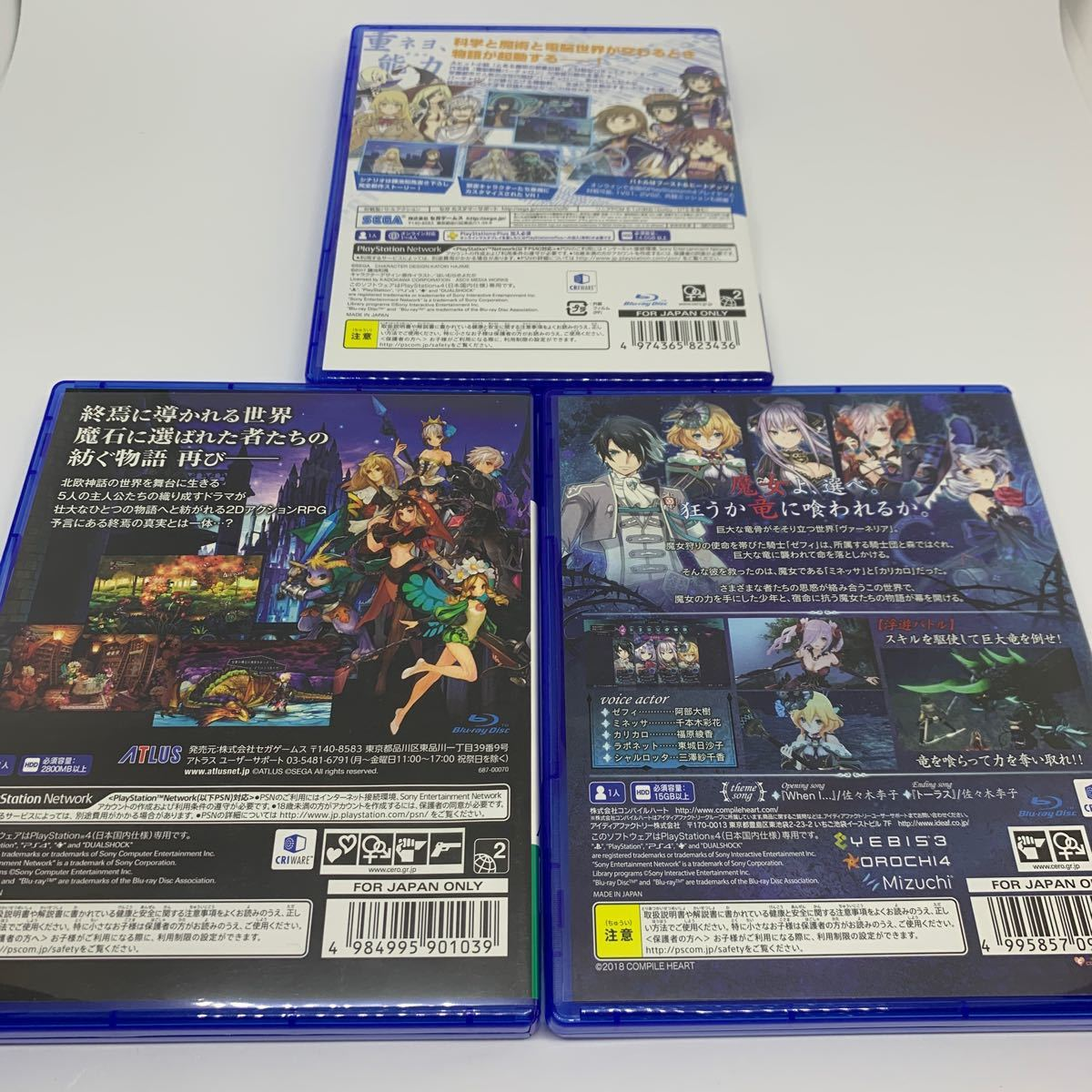 PS4ソフト セット