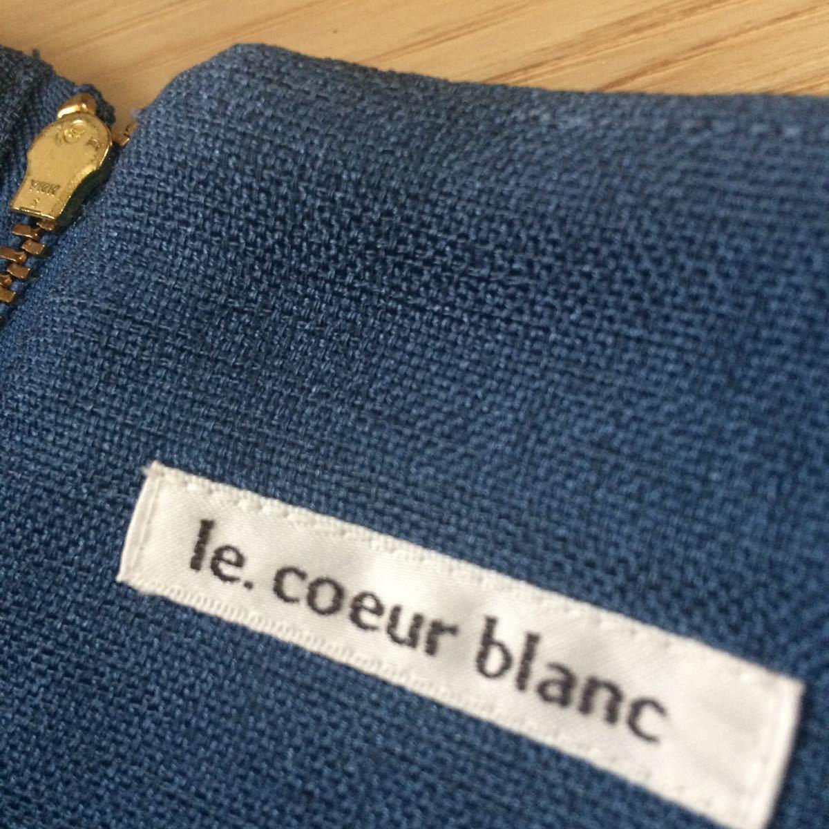 ルクールブラン  スカート