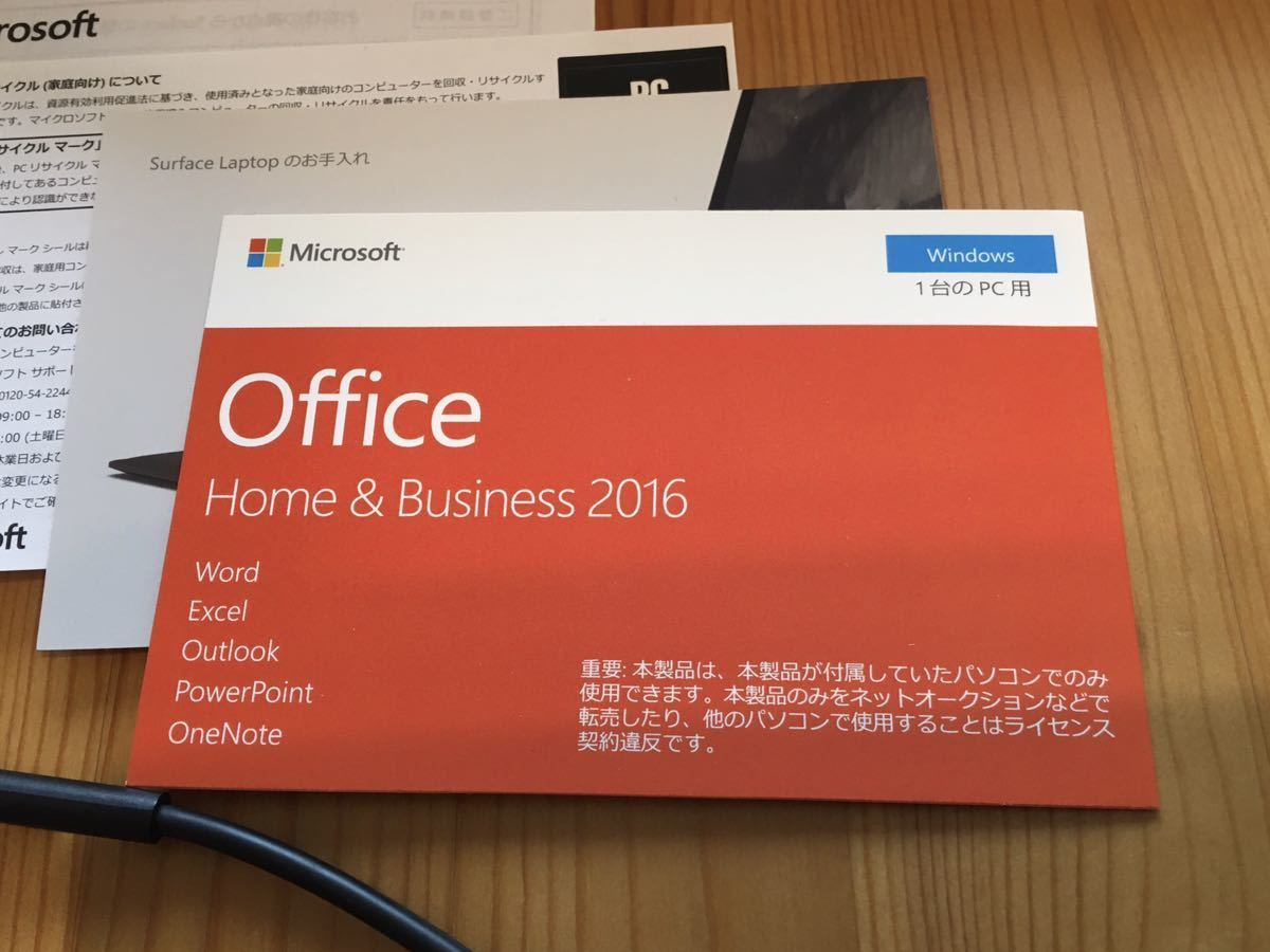 Microsoft/マイクロソフト/Surface Laptop2/ブラック/Windows10Home/ Office Home &Business 2016/Core i5 8GB 256GB/中古_画像3