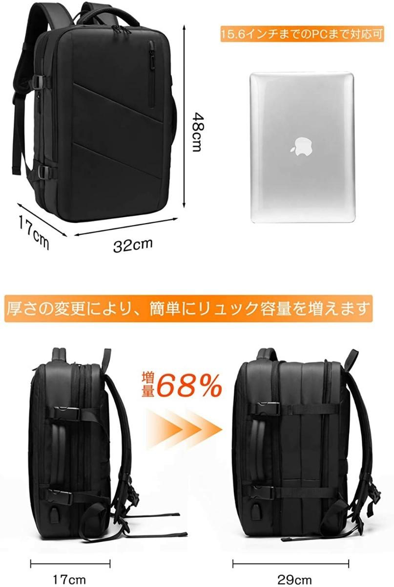 ビジネスリュック USB充電ポート付き 大容量 防水 3way