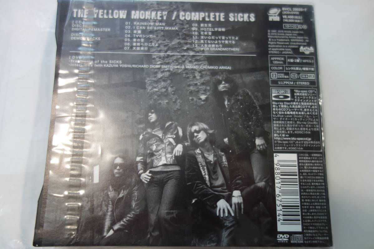 ◆THE YELLOW MONKEY(ザ・イエロー・モンキー)/COMPLETE SICKS Blu-spec CD+CD+DVD 完全生産限定盤◆レア 貴重_画像3