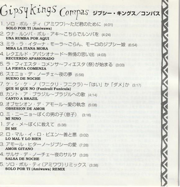【CD】GIPSY KINGS ジプシー・キングス/COMPUS コンパス_画像2
