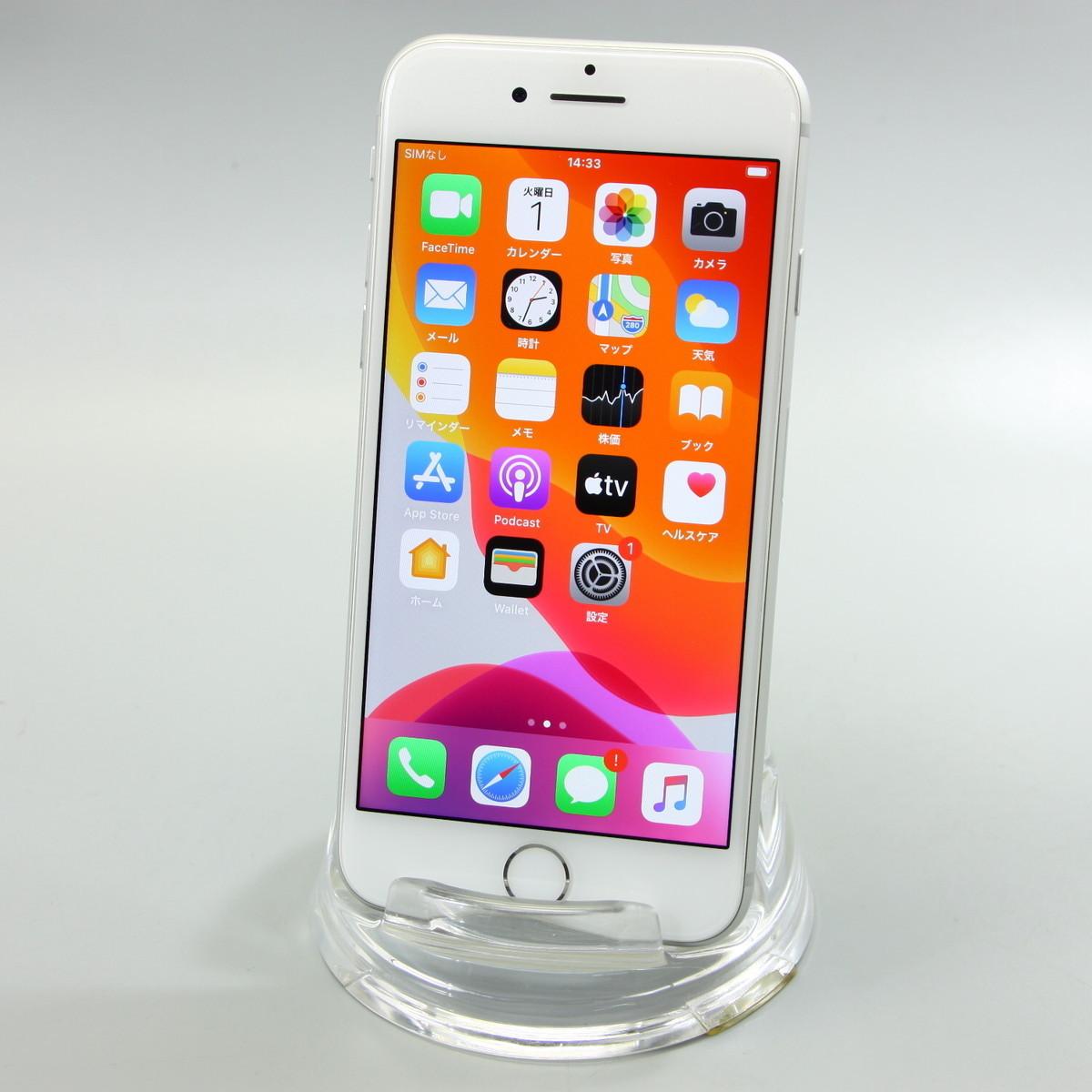Apple iPhone8 64GB シルバー A1906 MQ792J/A バッテリ89%■ソフトバンク★Joshin5131【送料無料?1円】