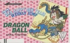 【テレカ】DRAGON BALL ドラゴンボール 鳥山明 少年ジャンプ 抽プレ フリー110-16193 1WJ-T0501 B~Cランク_画像1