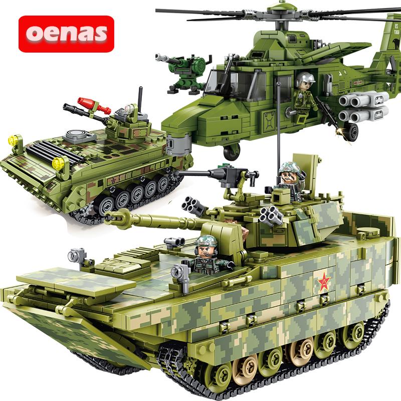 ★送料無料★ LEGO 互換 ミリタリーシリーズ 戦車1_画像1