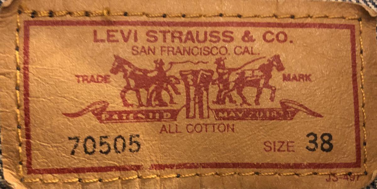 Levi's リーバイス70505デニムジャケット38☆ジージャン 4th 濃紺 復刻 ビンテージ 美品_画像7