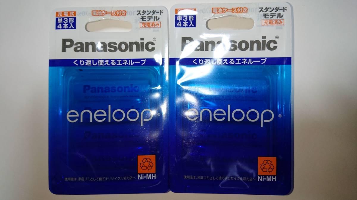 #2 piece set Panasonic Eneloop single 3 shape rechargeable battery 4ps.@ pack standard model BK-3MCC/4C
