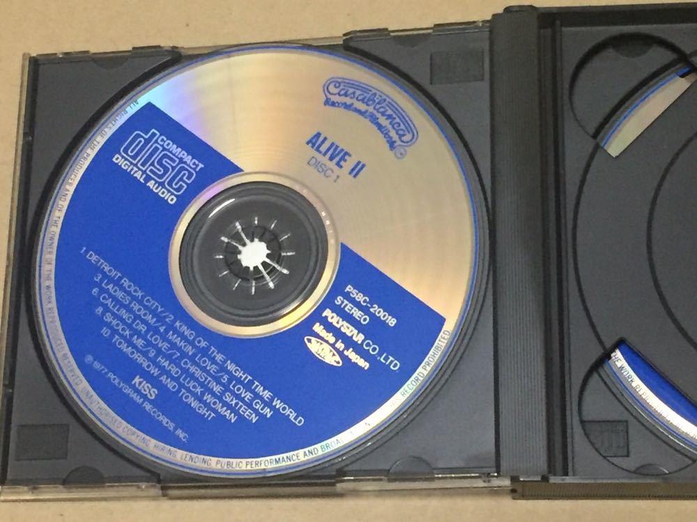 送料込 レア 旧規格 Kiss (キッス) - Alive II 国内盤CD / P58C-20018~19_画像2