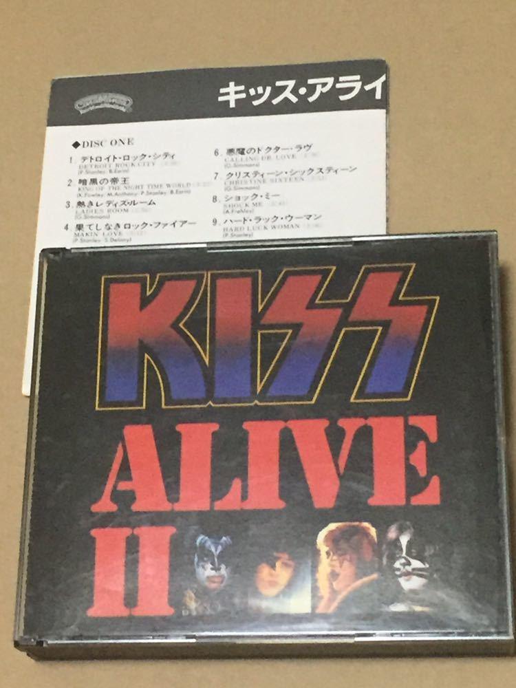 送料込 レア 旧規格 Kiss (キッス) - Alive II 国内盤CD / P58C-20018~19_画像1