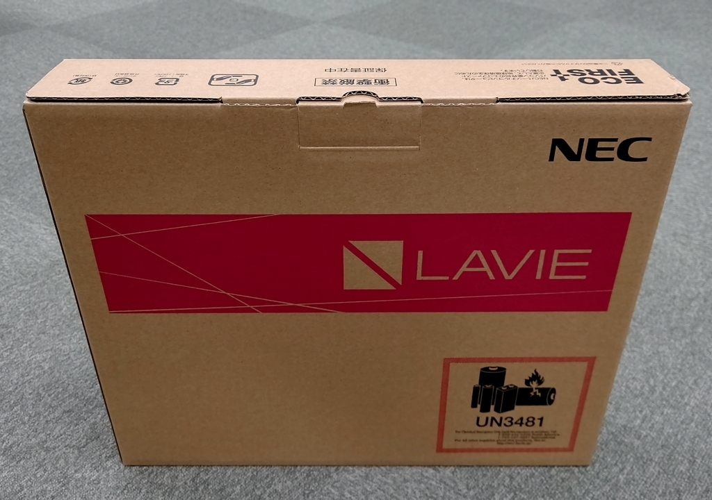 新品 NEC LAVIE N15 N1565/AAW PC-N1565AAW-N Ryzen 7 4700U/RAM 8GB/SSD 512GB/15.6インチFHD液晶/Win10Home/Office Home&Business 2019