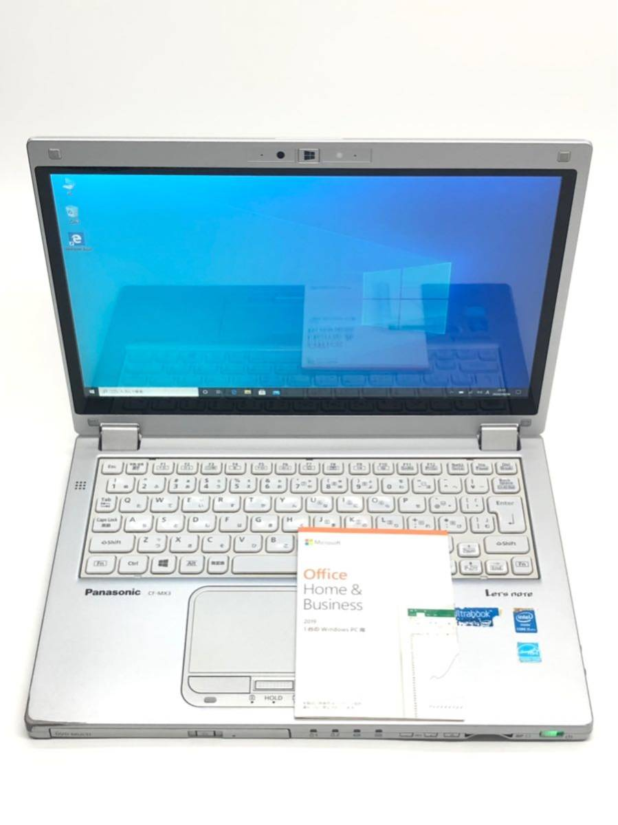 Panasonic Let''s note CF-MX3 Corei5-4300@1.9GHz メモリ4GB/SSD128GB/カメラ/無線/DVDマルチ/12.5インチ/office2019/win10pro64bit_画像2