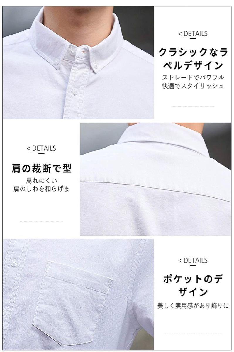 シャツ メンズ 長袖 秋服 カジュアル オックスフォード シャツ 綿 ネイビー
