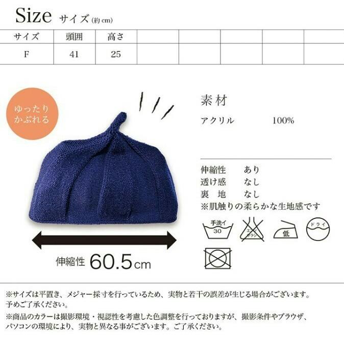 ニット帽☆黒 レディース ニット帽子 ニットキャップ ブラック 秋冬のおすすめ
