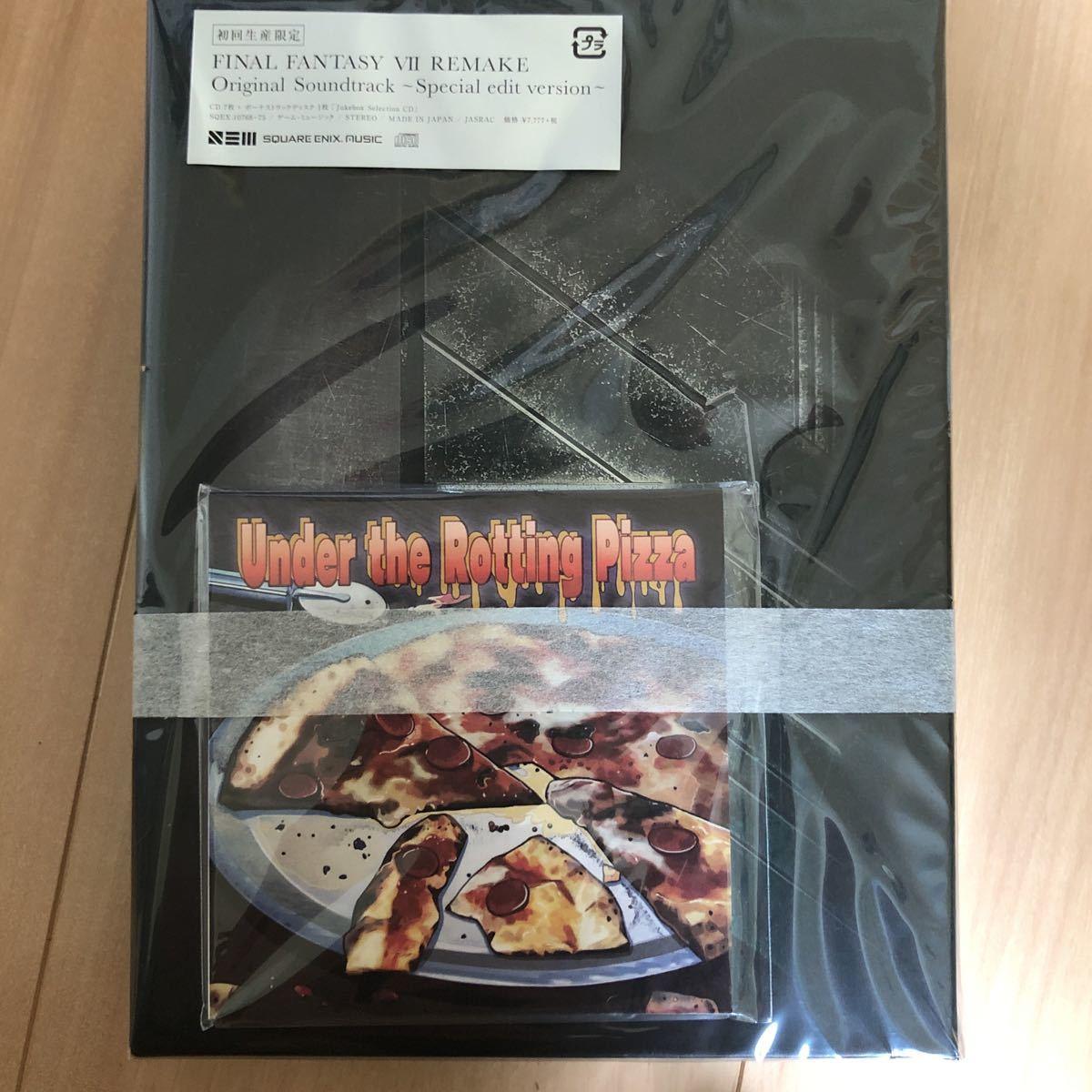 【Amazon.co.jp限定】FINAL FANTASY VII REMAKE Original Soundtrack ~Special edit version~(初回生産限定盤)(ミニメモ帳付)_画像1