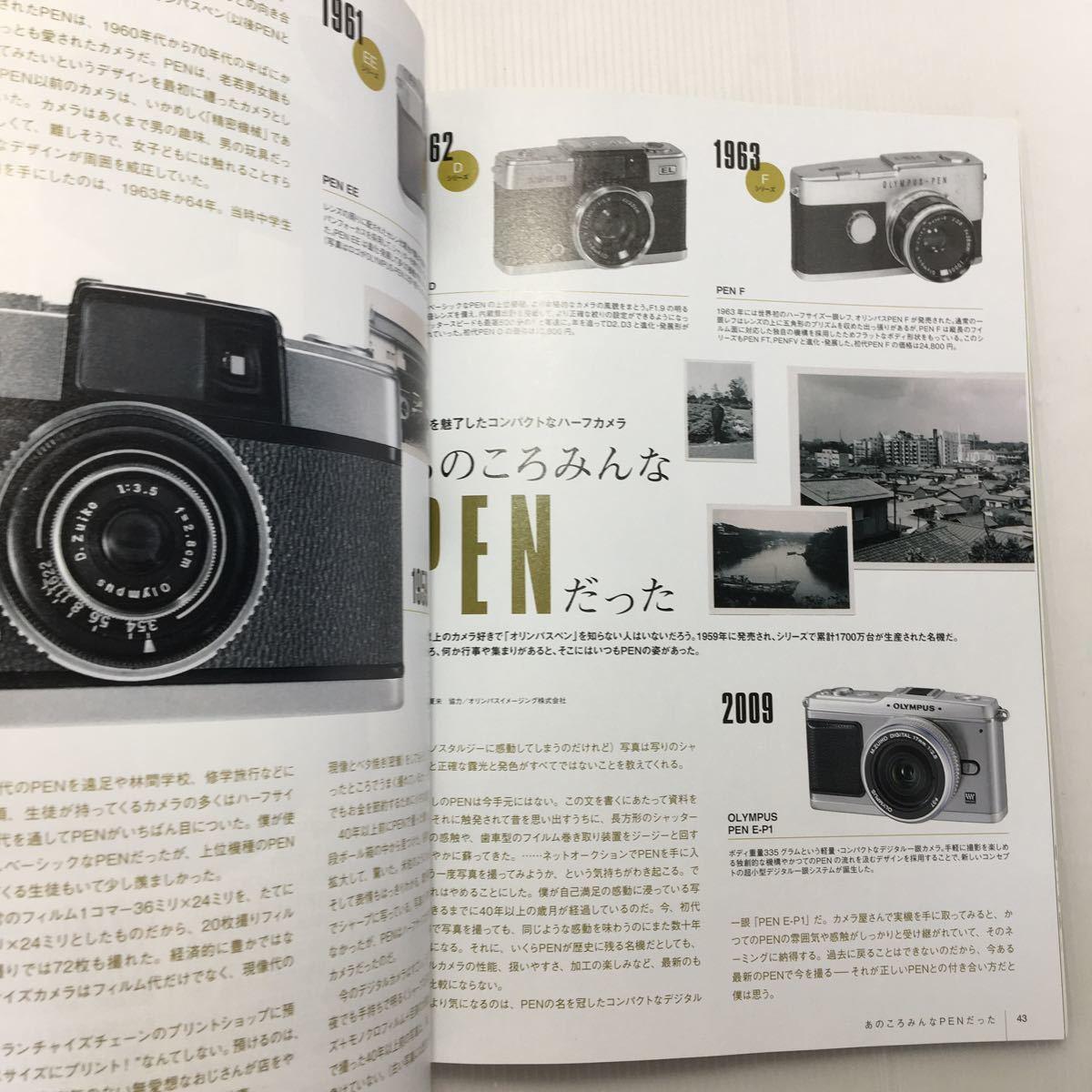 zaa-055★大人の科学マガジン Vol.25(二眼レフカメラ)学研ムック 大人の科学マガジンシリーズ《付録35mm二眼レフカメラは付きません》_画像5