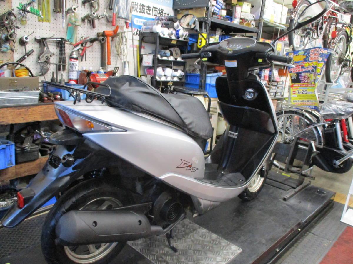 「<バイク屋の中古車>ホンダ DIO AF62 シルバー 軽整備済み 即決!」の画像3