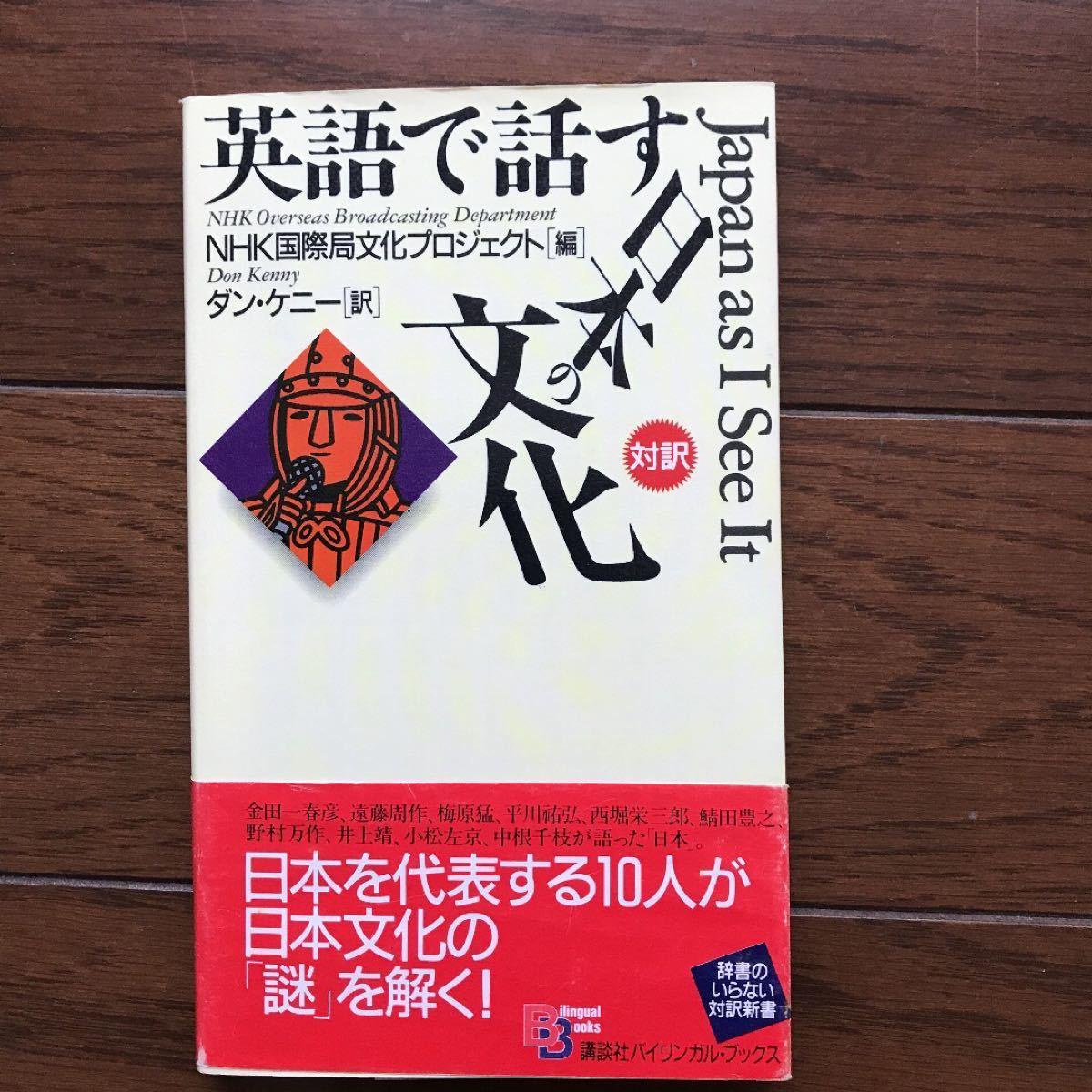 英語 文化 日本 の 日本独特の文化を外国人に伝えてみよう!わび・さびや天候を英語で表現すると?