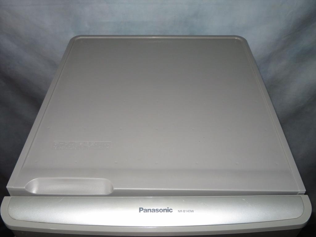 【本州地域→送料無料】Panasonic パナソニック ノンフロン冷凍冷蔵庫 NR-B143W-S 幅480×奥行584×高さ1119mm 138L 2011年製 管理NO.SK47_画像2