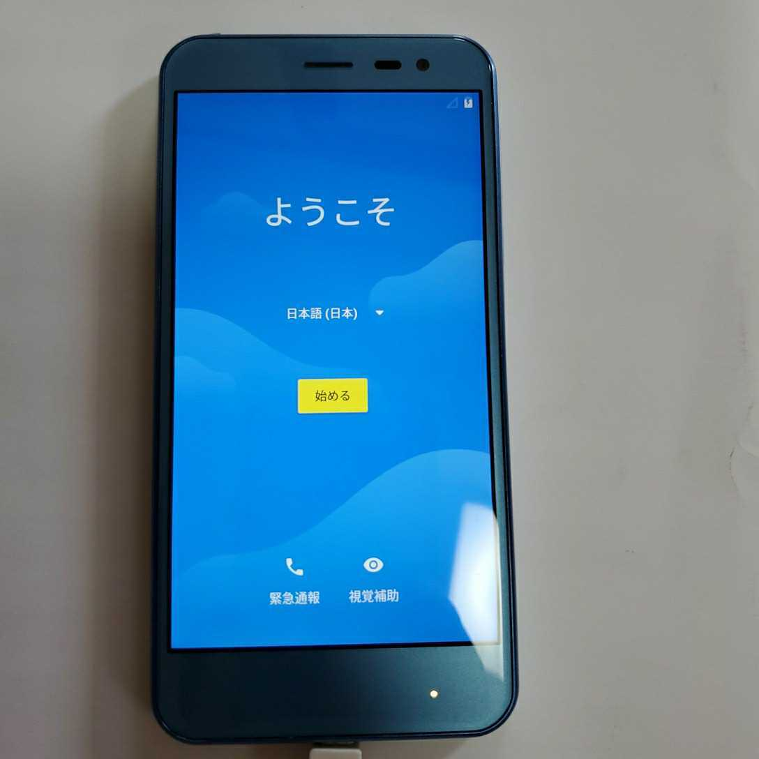 Y!mobile Androidone 507sh 美品_画像1