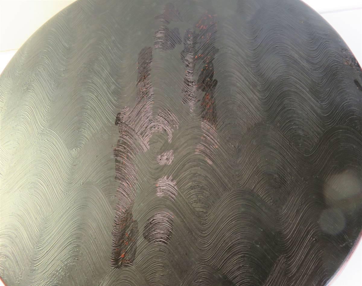 茶櫃 漆器_画像3