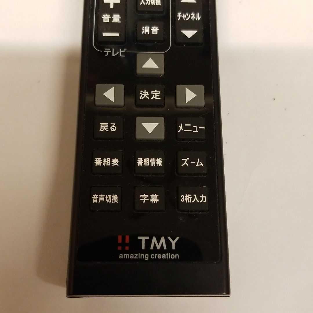 TMY TSTB-004 リモコン 汎用_画像2