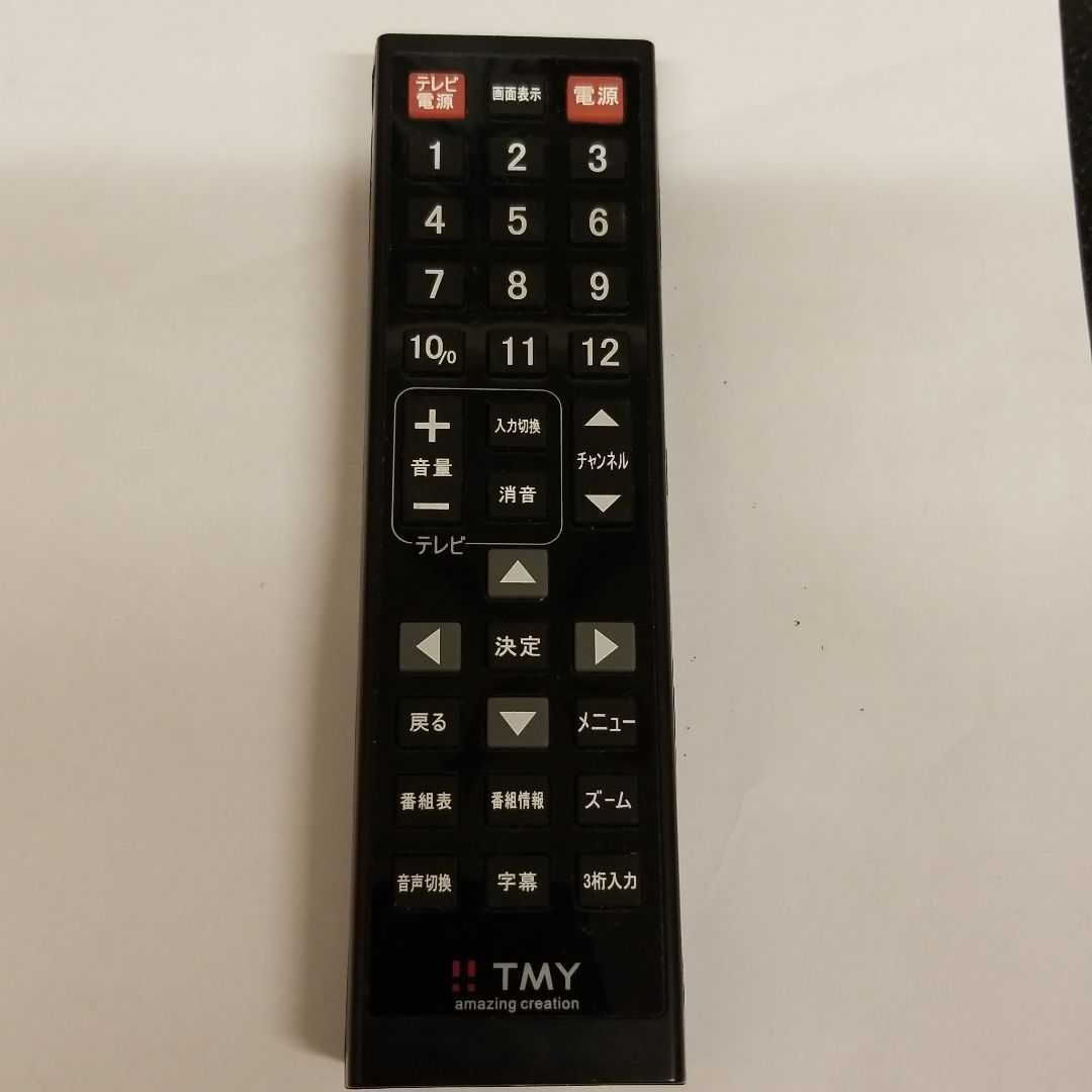 TMY TSTB-004 リモコン 汎用_画像1