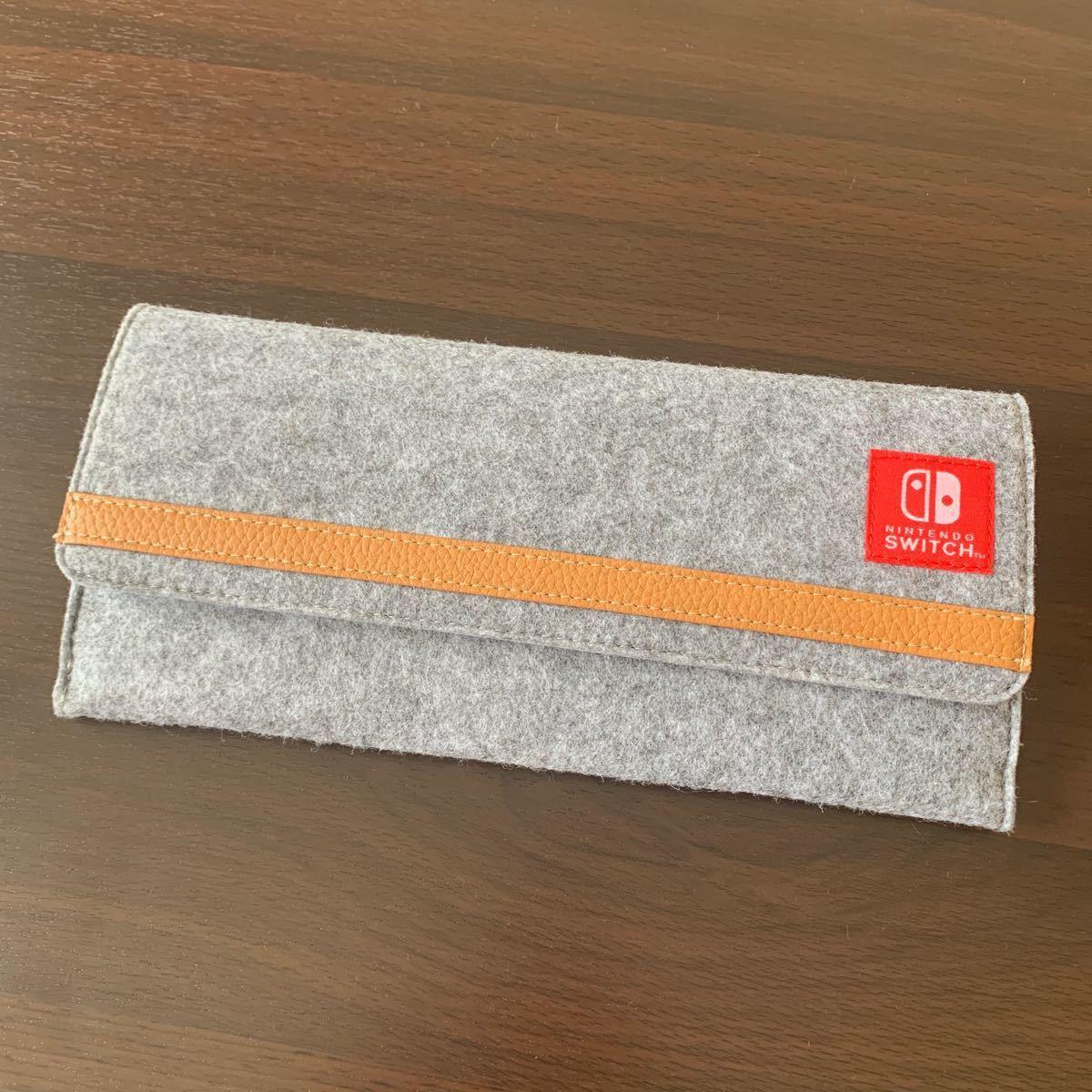 任天堂 Switch ケース