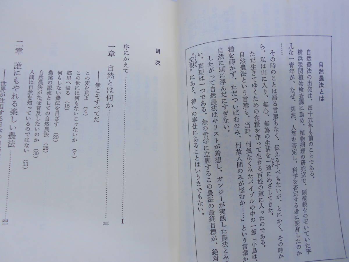 正信 福岡