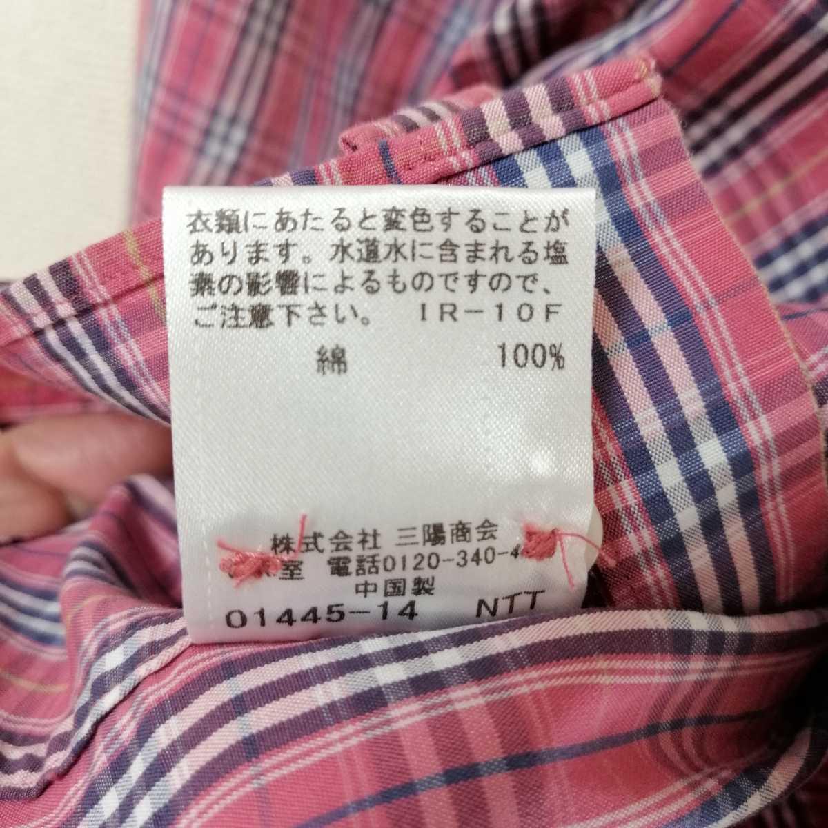 Burberry BLACK LABEL バーバリーブラックレーベル チェックシャツ 7分袖 3 ピンク