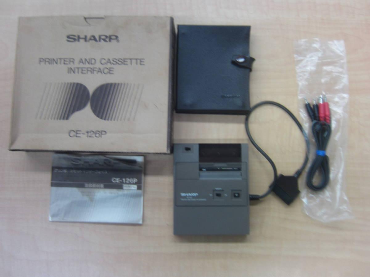 ★☆感熱式プリンター カセットインターフェース CE-126P シャープ SHARP☆★_画像1