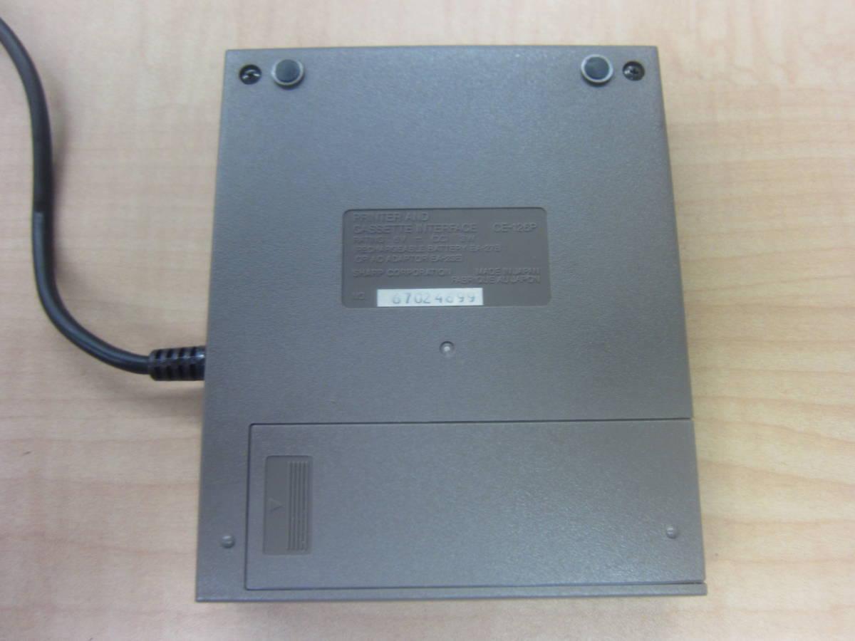 ★☆感熱式プリンター カセットインターフェース CE-126P シャープ SHARP☆★_画像4