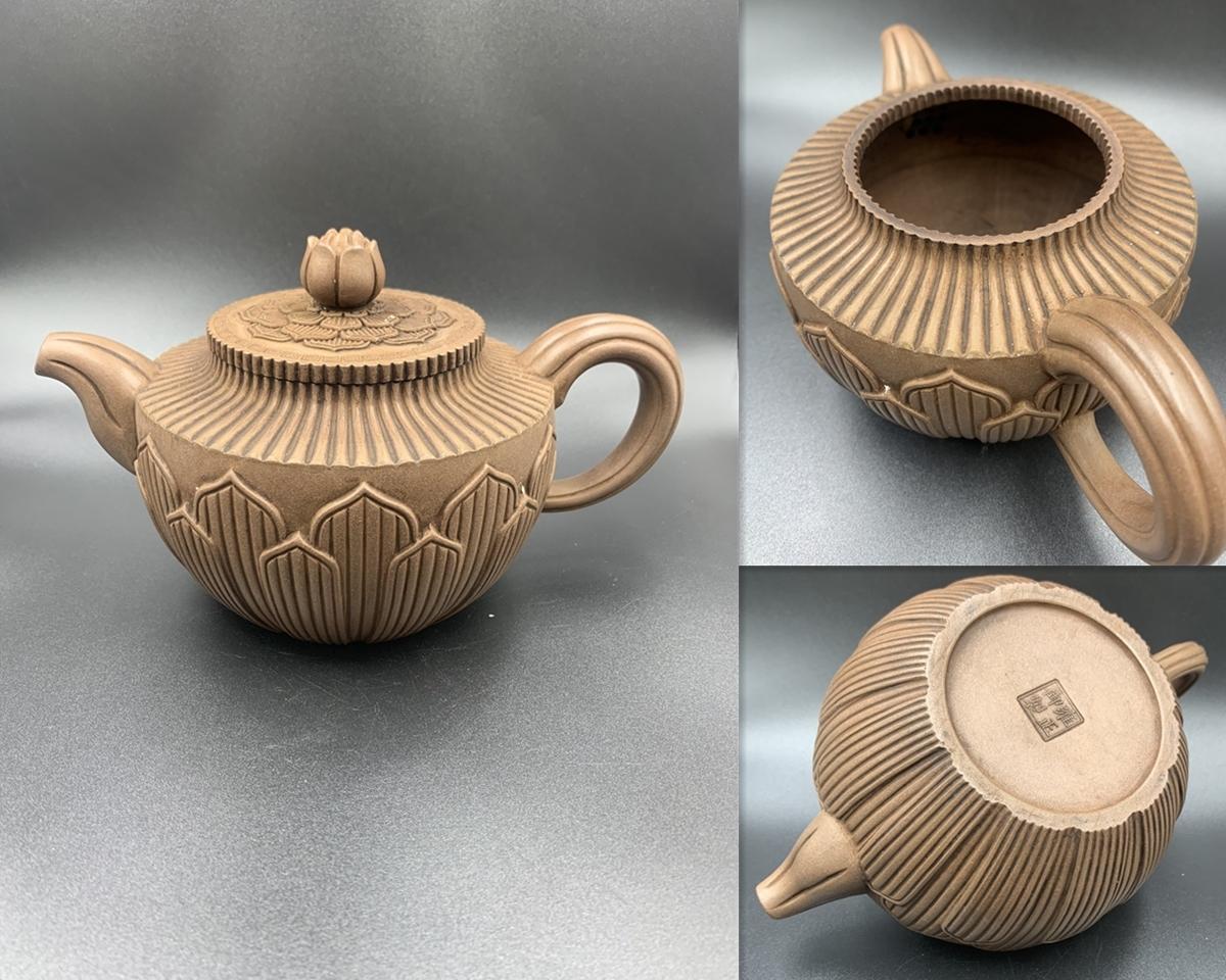 A044 中国磁器 清時代 雍正年製 骨董陶磁器 紫砂壺 煎茶道具 紫砂 急須 在銘 古賞物 中国古玩 中国古美術