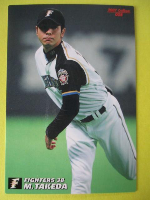 ヤフオク! - 【カルビープロ野球チップス】2007年Calbee...
