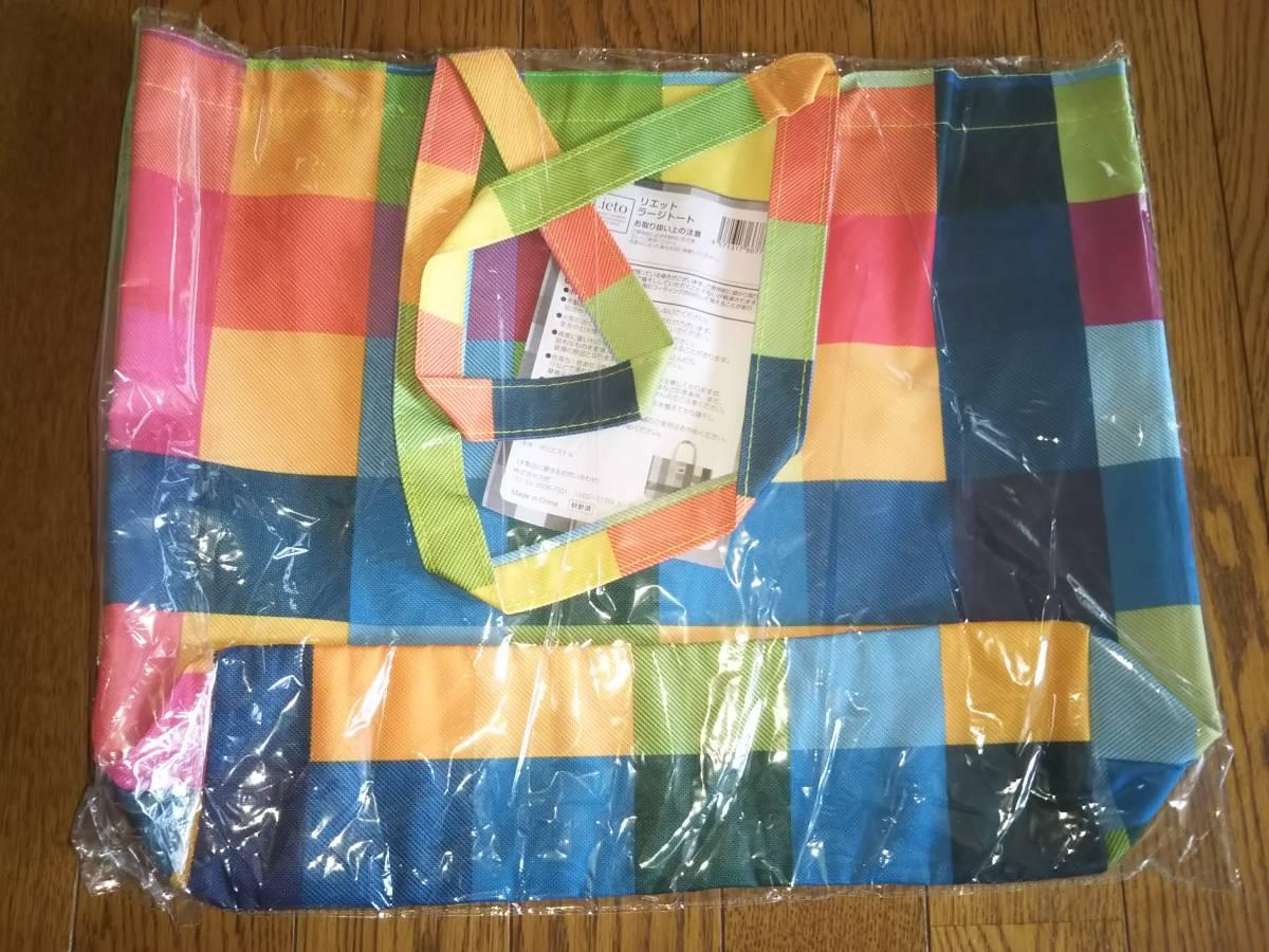 エコバッグ 買い物バッグ トートバッグ 32cm 新品