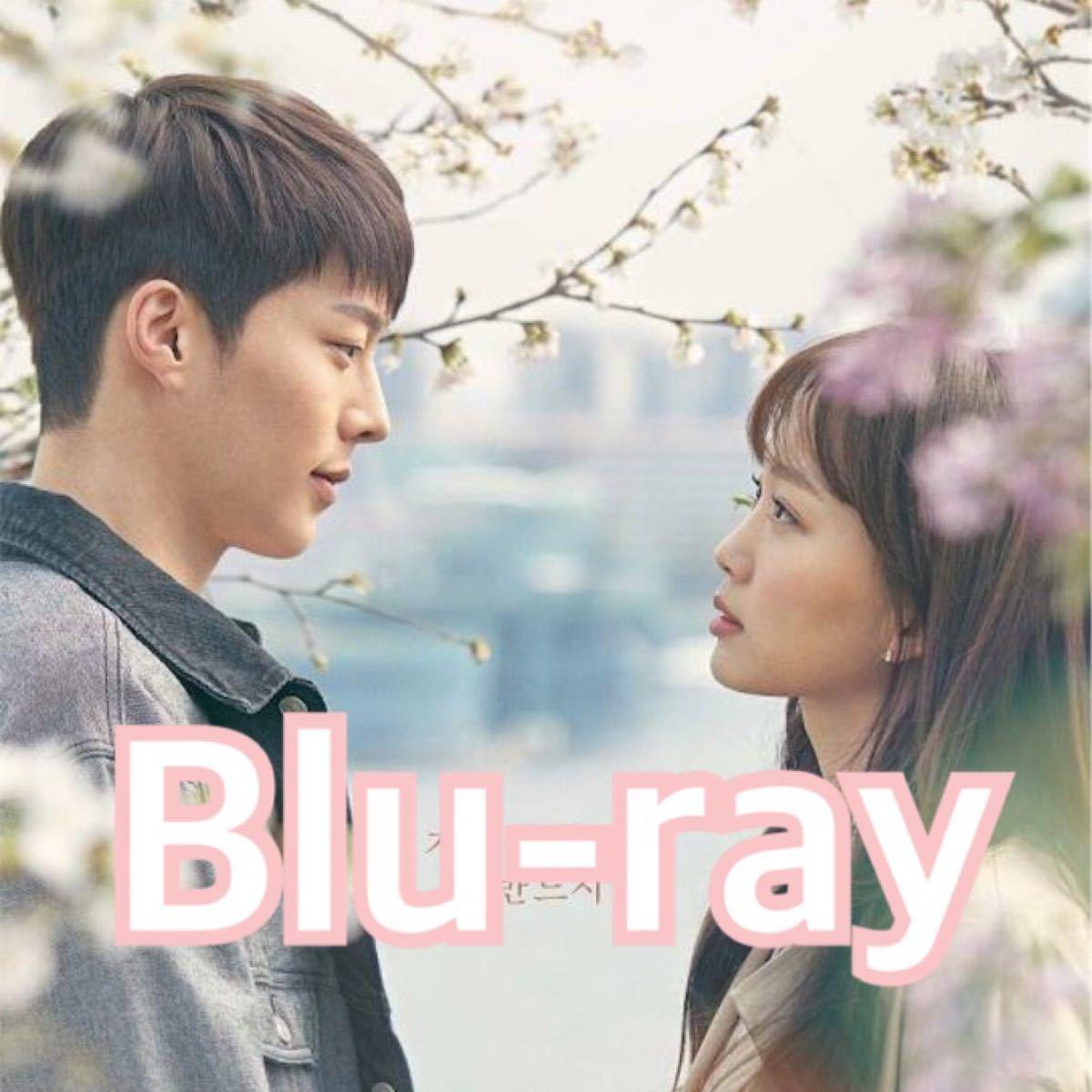 韓国ドラマ ここに来て抱きしめて Blu-ray