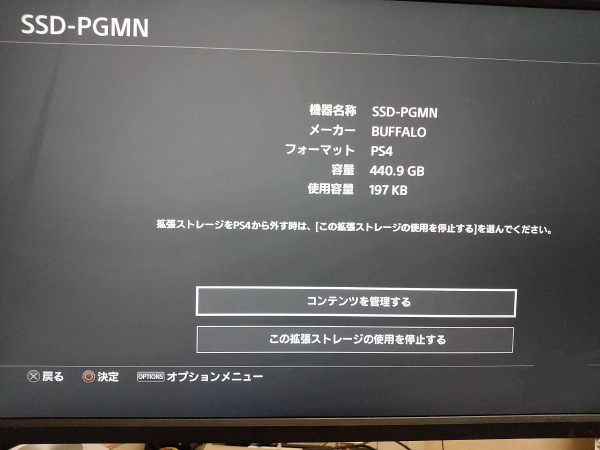 BUFFALO外付けSSD480GB 本体、ケーブルのみ PS4対応